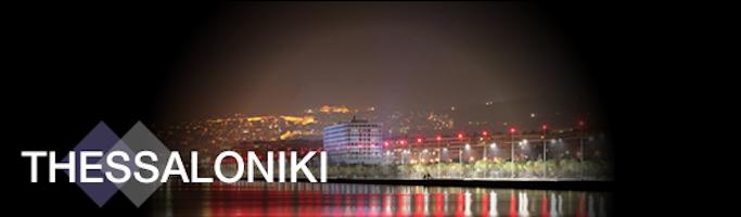 thessaloniki_ifrs