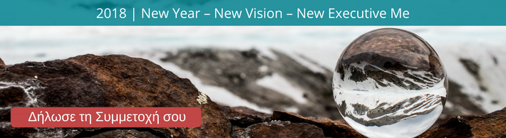new year vision on blog