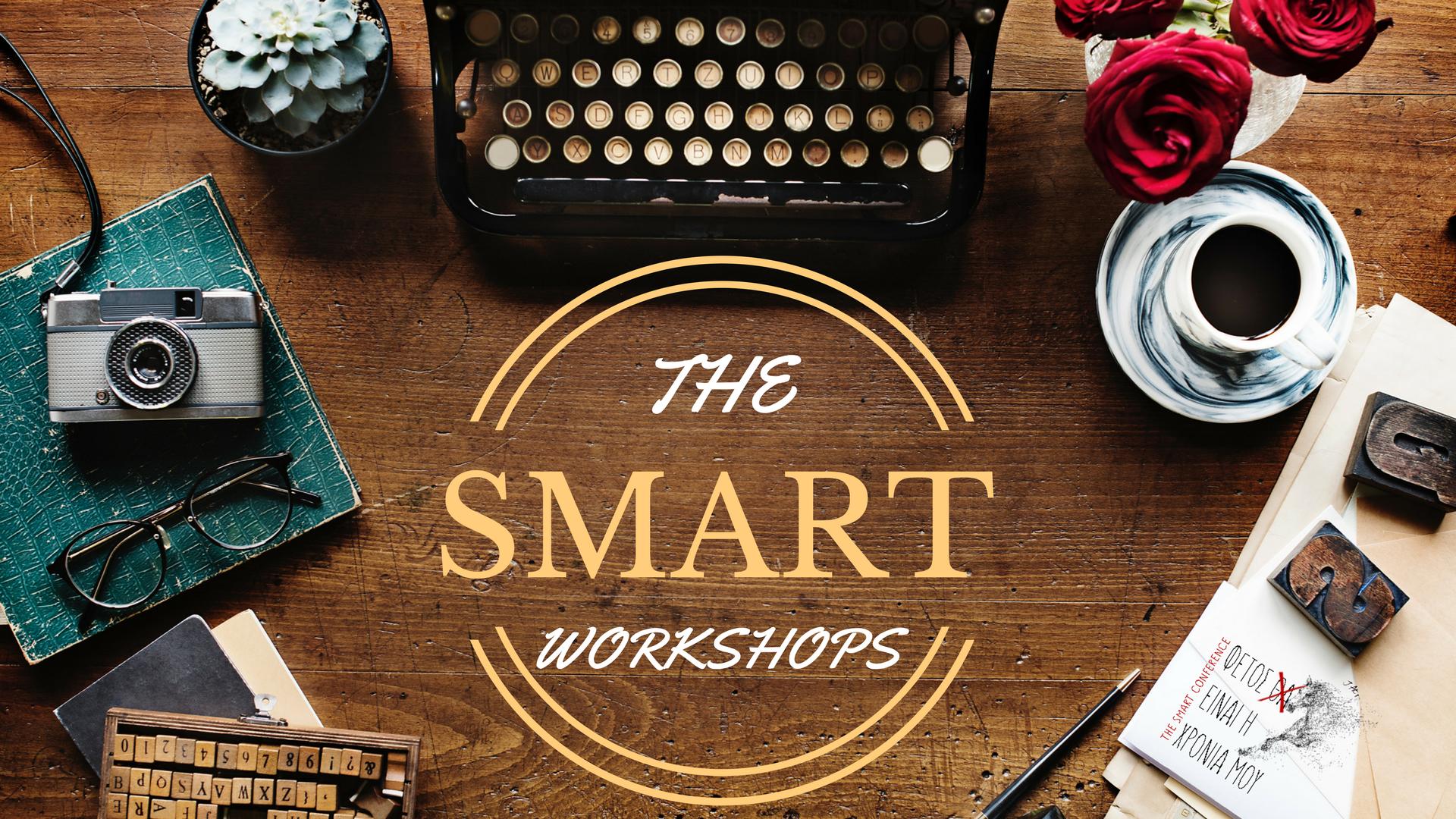 The SMART Workshops | Φέτος ΕΙΝΑΙ η Χρονιά μου| Αθήνα | Θεσσαλονίκη