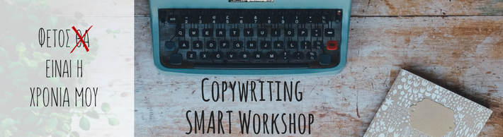 GROW_YOUR_BRAND_COPYWRITING_EVENTS