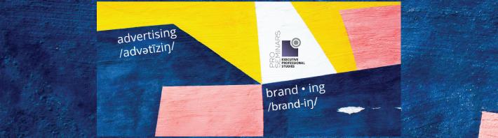 Branding & Διαφήμιση! New smART Conference :D