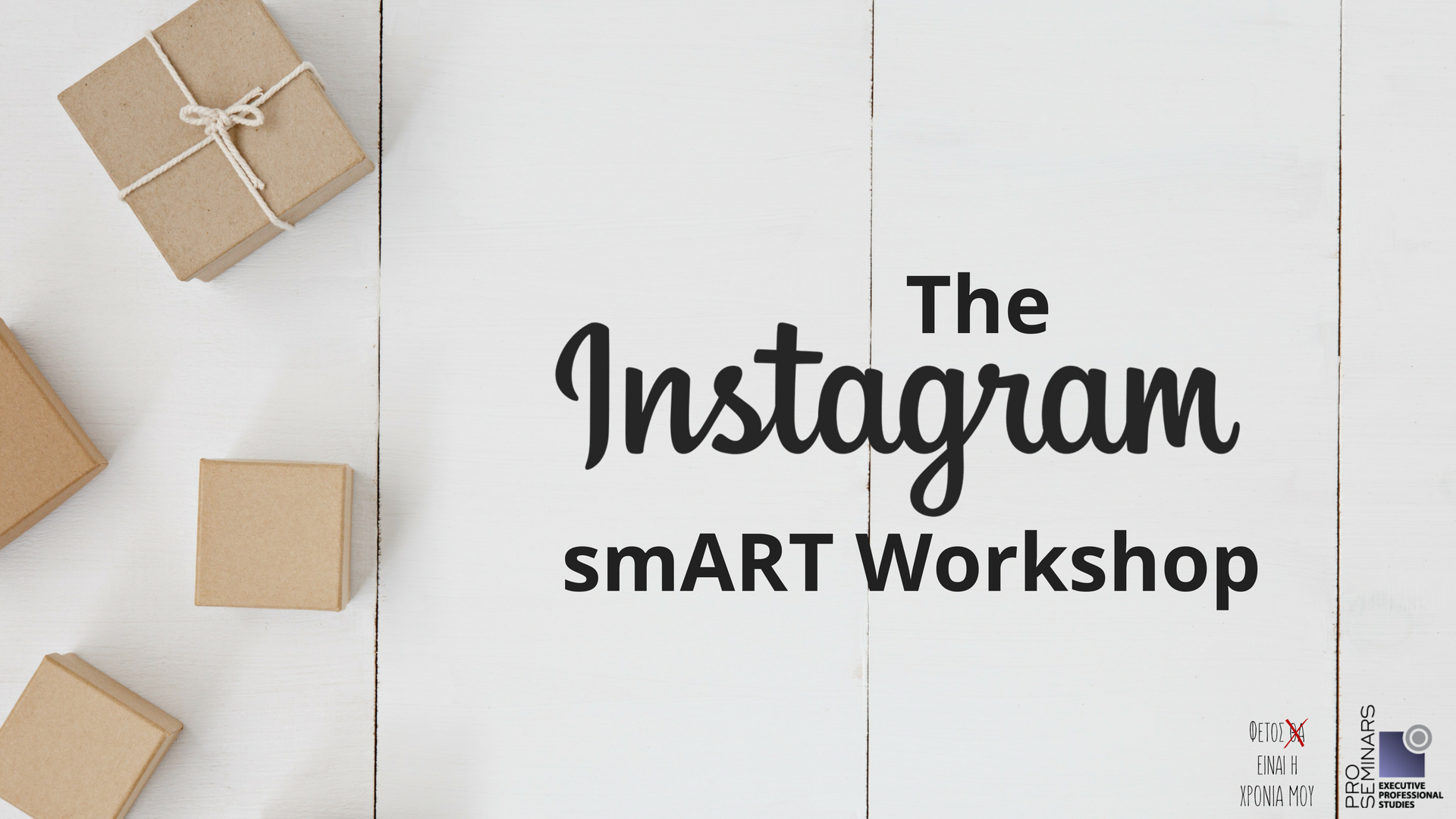 Instagram smART Workshop στη Θεσσαλονίκη από την PRO SEMINARS