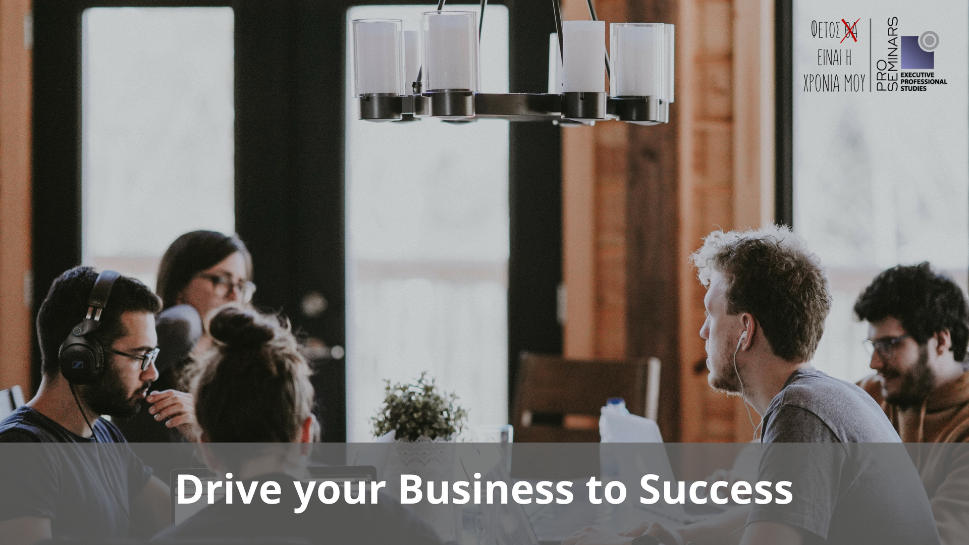 drive your business to success