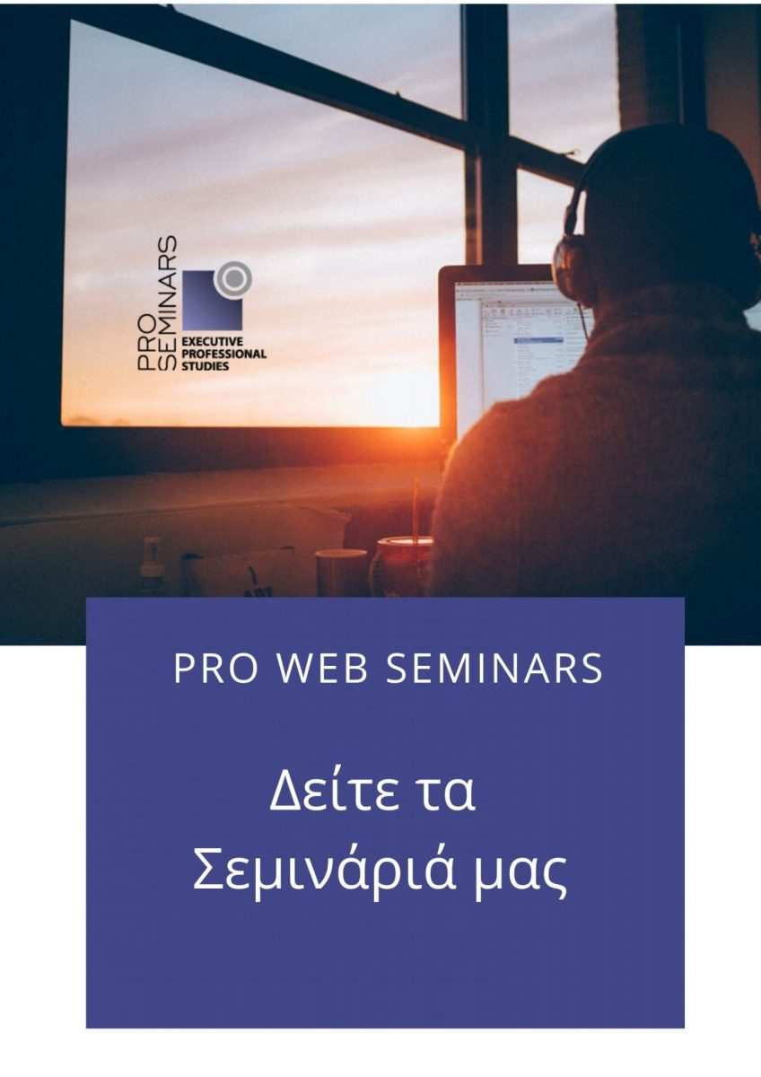 Pro Seminars – Executive WEB Studies